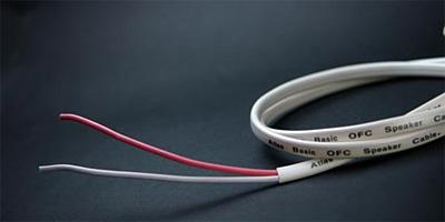Atlas Cables Element 2.0