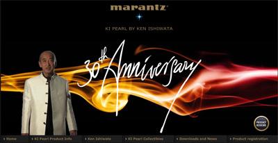 Кен Ишивата и Mаrantz