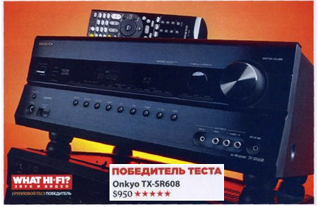 Onkyo TX-SR608. Комплект 9.2 в хозяйстве пригодится