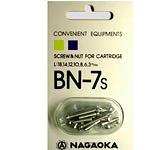 Набор крепежа для монтажа картриджа на шелл: Nagaoka BN 7 S art 3084