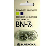 Набор крепежа для монтажа картриджа на шелл: Nagaoka BN 7 B art 3085
