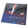 Пластинка тестовая: Thorens Double Album, Anton Bruckner Syphonie No. 8