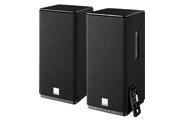 Активная акустическая пара с Bluetooth: DALI kubik