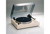 Шасси проигрывателя виниловых дисков: Thorens TD-350 BC. Отделка Maple