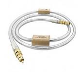 Кабель межблочный цифровой: Nordost Odin 2 Digital Cable (75 Ohm) - 1,25m