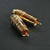 Коннекторы: Atlas RCA 8.5 mm