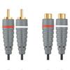 Кабель: Bandridge BAL 4305   Cable  2x RCA  M - 2x RCA  F  5m. Удлинитель Стерео.