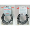 Кабель HDMI:Real Cable  HD-VIM (HDMI-HDMI) HDMI 1.3 3D High Speed   1M00