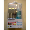 Набор для  чистки : Real Cable  LCD/PLASMA HTK 100 : HDMI 1M50+MICROFIBER+ SPRAY 120ml