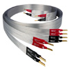 Кабель акустический: Nordost Tyr-2 ,2x3m is terminated with low-mass Z plugs
